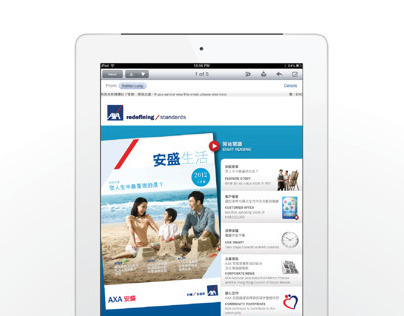 AXA Hong Kong eNews Flip book