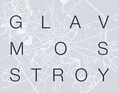 GlavMosStroy