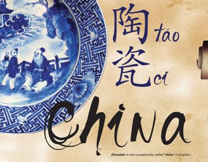 China: Porcelain
