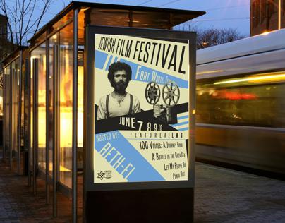 Jewish Film Festival Branding
