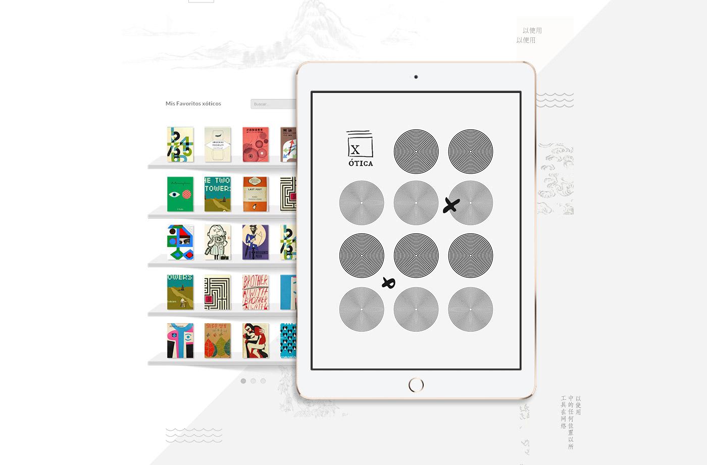 Ipad Magazine + Interactive Haruki Murakami