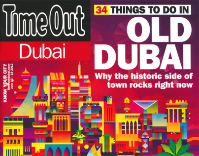 Time Out: Dubai
