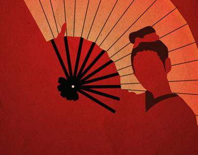 Redesign: Memoirs of a Geisha