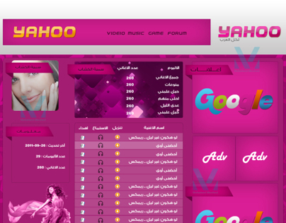 Music site design