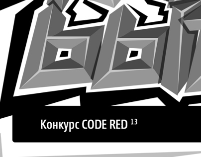 Alphabet for Code Red Contest 13.