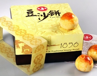 GHEE HIANG COOKIES - PACKAGING