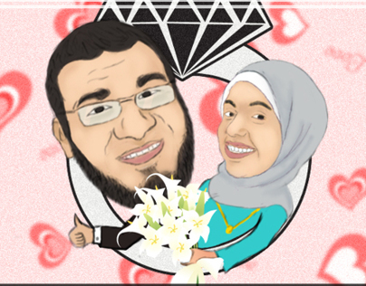 Amr & Hanna marriage contract invitation