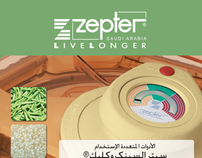 Zepter Roll-up 2