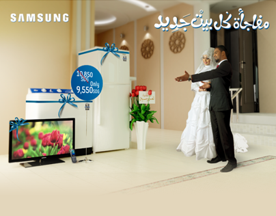 Samsung Wedding Bundle V2