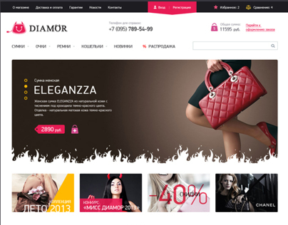 Woman bag shop