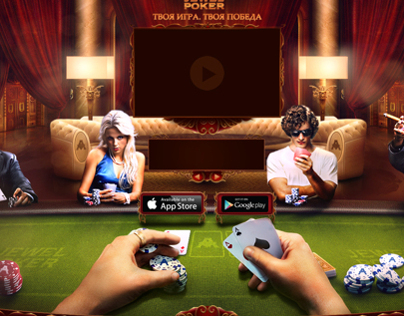 Jewel Poker - Promo Site for mobile game