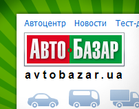 Redesign of avtobazar.ua - autoportal #1 in Ukraine