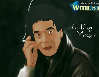 El-King Mohammed mounir