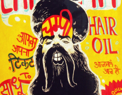 If Sadhus used Hair Oil