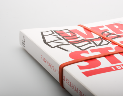 RAKETE 03 - The poster design magazine