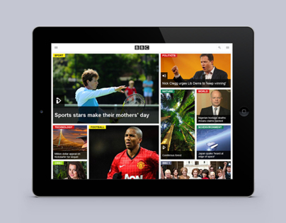 D&AD 2013: BBC Brief