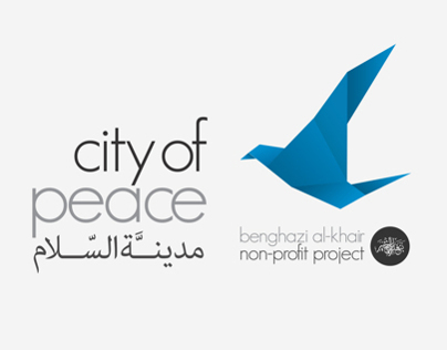 Benghazi - City Of Peace