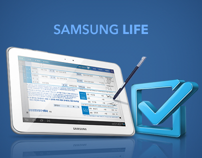 Samsunglife Love On System design