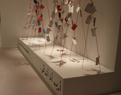 Exhibition Design 2011: Swalif for Mathaf
