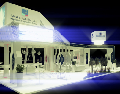 RSB @ INTERNATIONAL WATER SUMMIT Abu Dhabi 2013