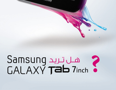 Do you want Samsung Galaxy Tab 7 inch ?