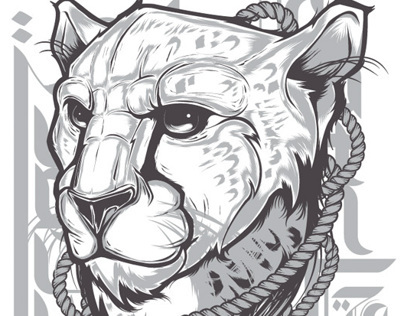 065 - Cheetah Illustration