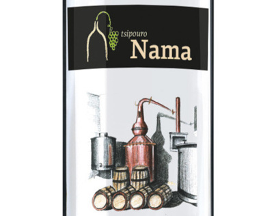Brand design of Nama tsipouro (greek wine spirit)