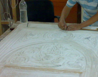 Crafts (Bab Rizk Gameel Crafts Diploma)