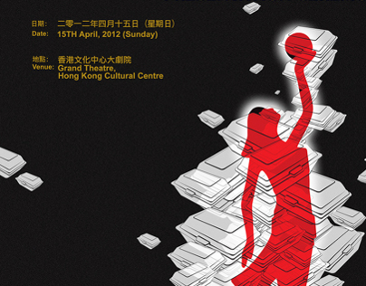 31st Hong Kong Film Awards Poster Competition