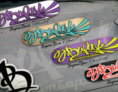 VIRAJ skateboards 2012