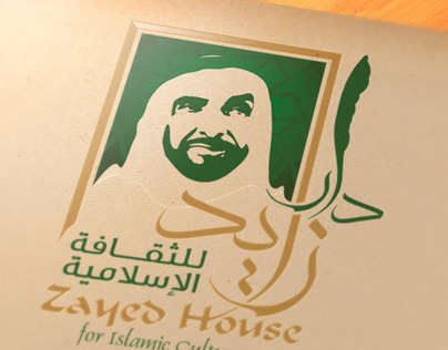 Zayed House Logo