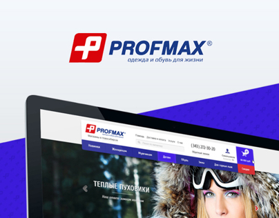Website Profmax (sportmaxi)