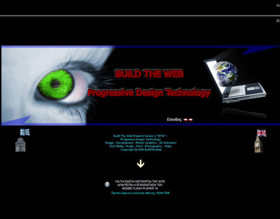 buildtheweb.gr: Website design