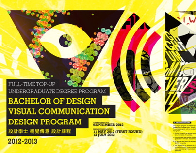 Design Program Fact Sheet 2012