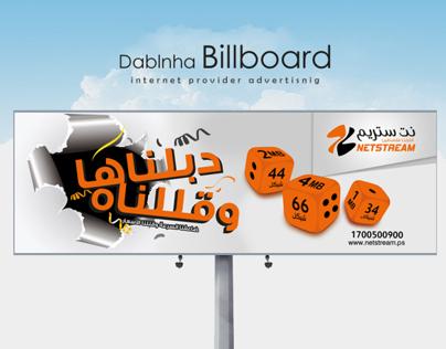 Dablnaha campaign billboard | Netstream company