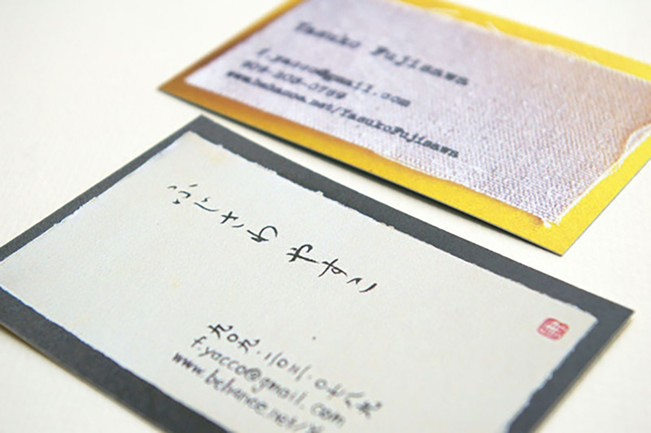 my first business card