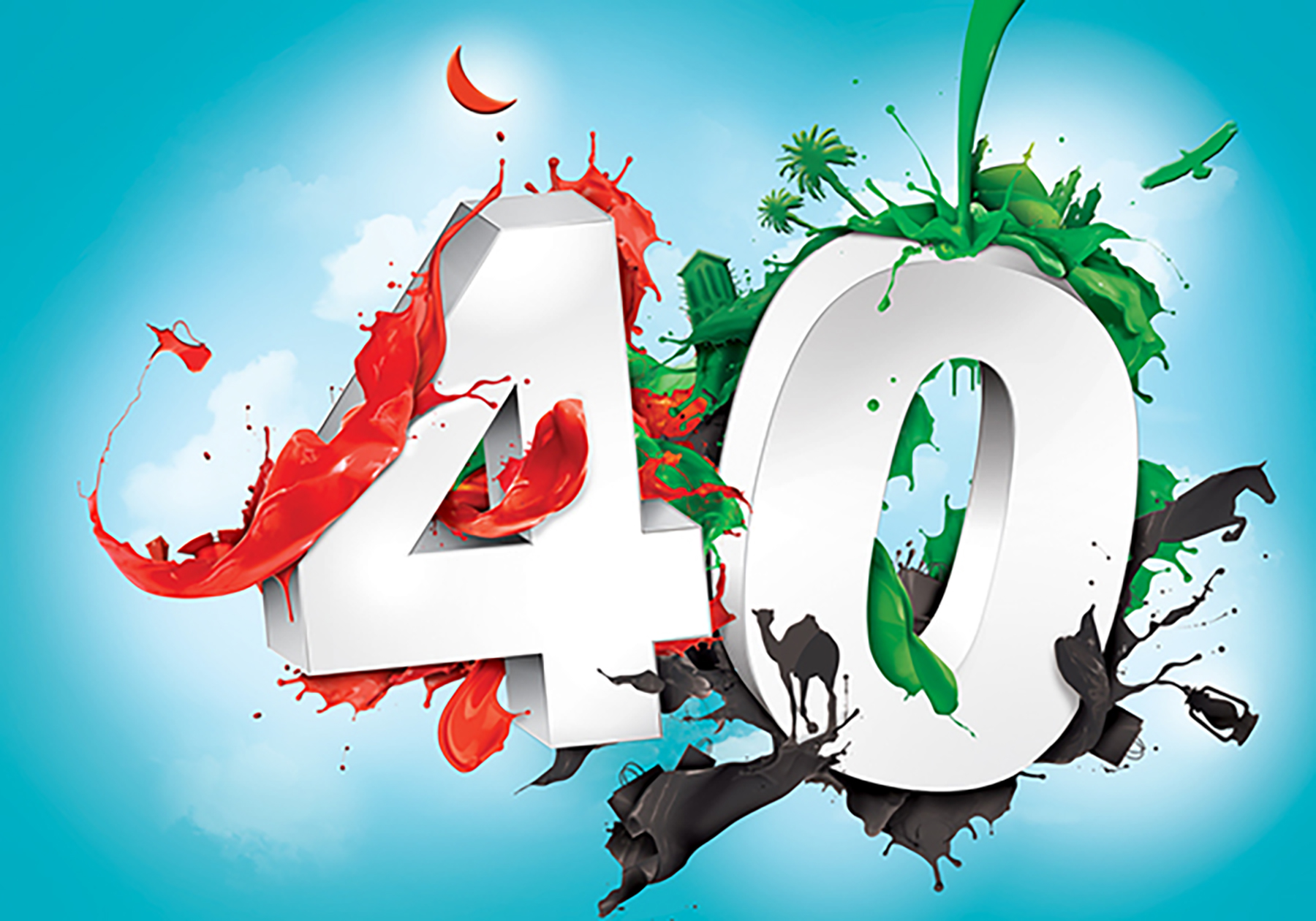 40th United Arab Emirates National Day