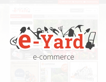 The yard - online store