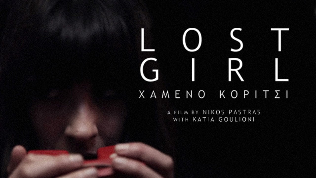 LOST GIRL / Music for a Film (2011)