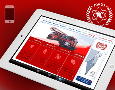 Fire and Rescue Services of Israel /// iPad app sketch