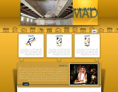 El-Ramada KSA website design