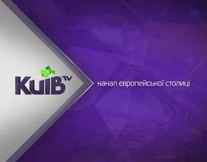 KIEV TV IDENT