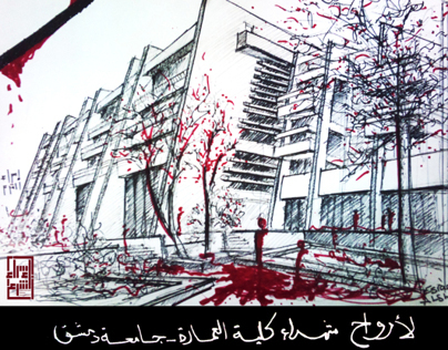 Martyrs Of Architecture - Damascus university