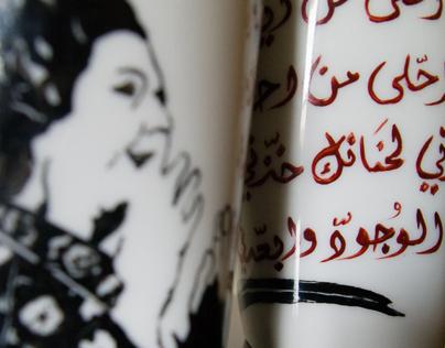 Oum Kalthoum Mugs: Porcelaine Painting أم كلثوم