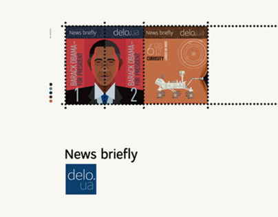 News stamps for delo.ua and Leo Burnett Ukraine