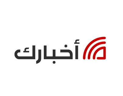 Akhbarak.net  branding Competition