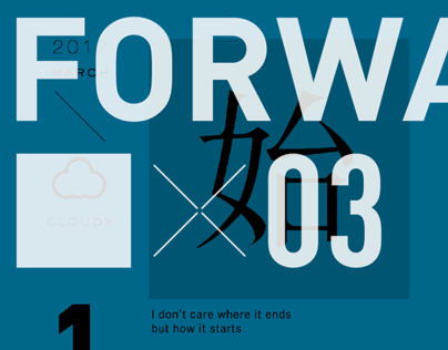 Forwarday - MARCH