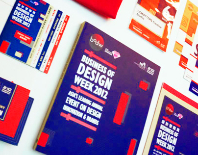 Business of Design Week 設計營商周 2012
