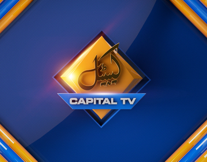 Capital TV Broadcast Design
