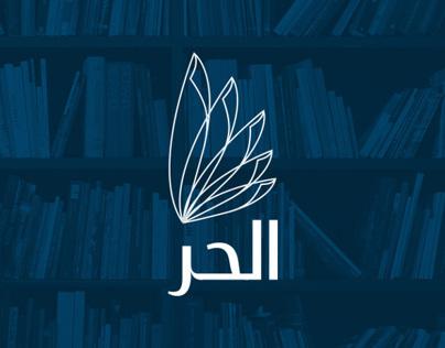 Publishing House Logo